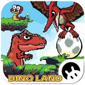 恐龙岛冒险