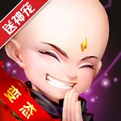 寻秦2(BT版)