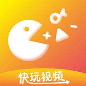 快玩视频app官方版图标