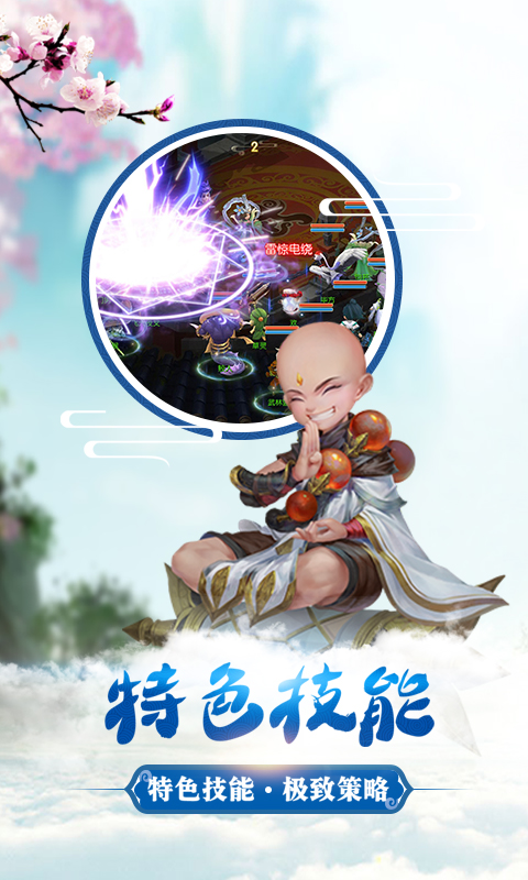 寻秦2(BT版)截图5
