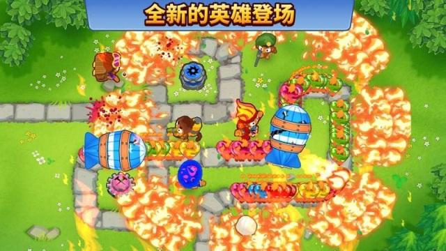 气球塔防6无限金钱版游戏截图