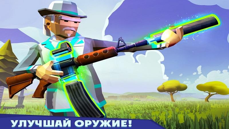 火箭大逃杀无限金币版游戏截图