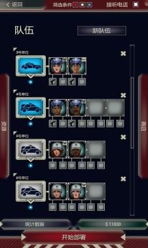 《911接线员》手游