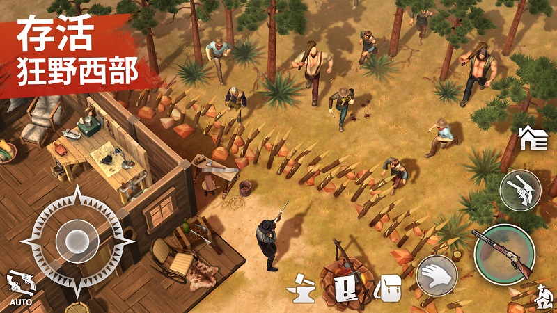 地球末日生存:西部牛仔无限生命版游戏截图