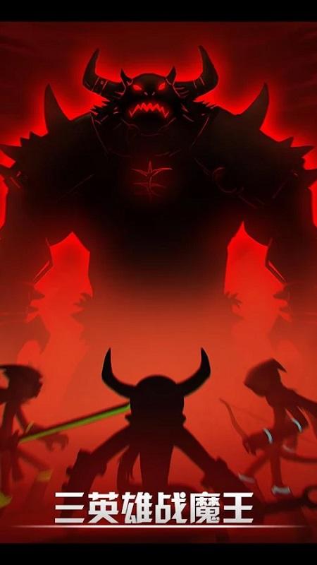 火柴人联盟国际版游戏截图