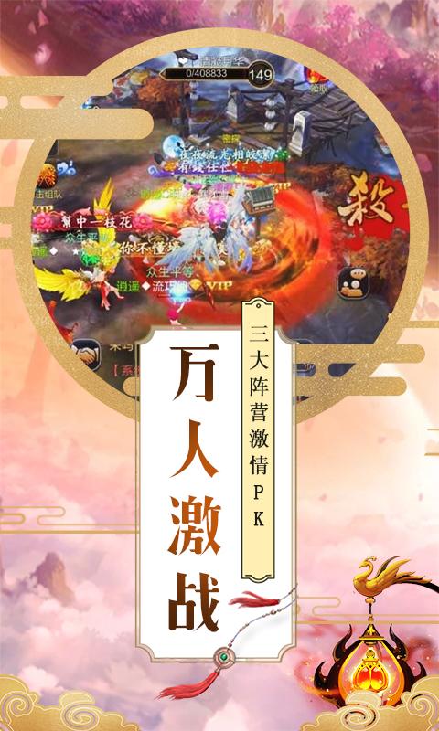 大唐剑侠(官方版)截图3