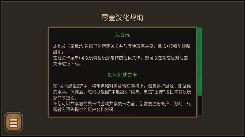 史诗游戏制作器截图6