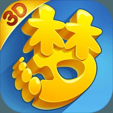 梦幻西游3D网易版图标