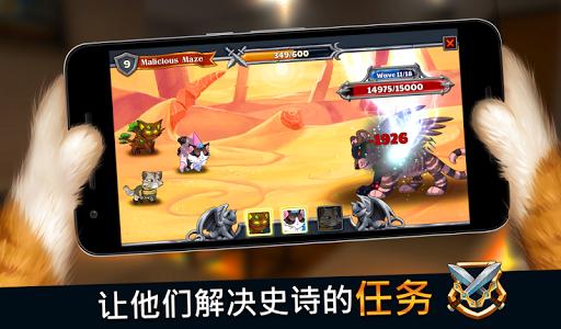 城堡猫2.0.2最新版游戏截图