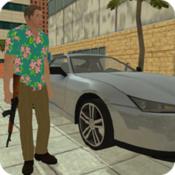 GTA侠盗猎车手:迈阿密无限金币钻石版