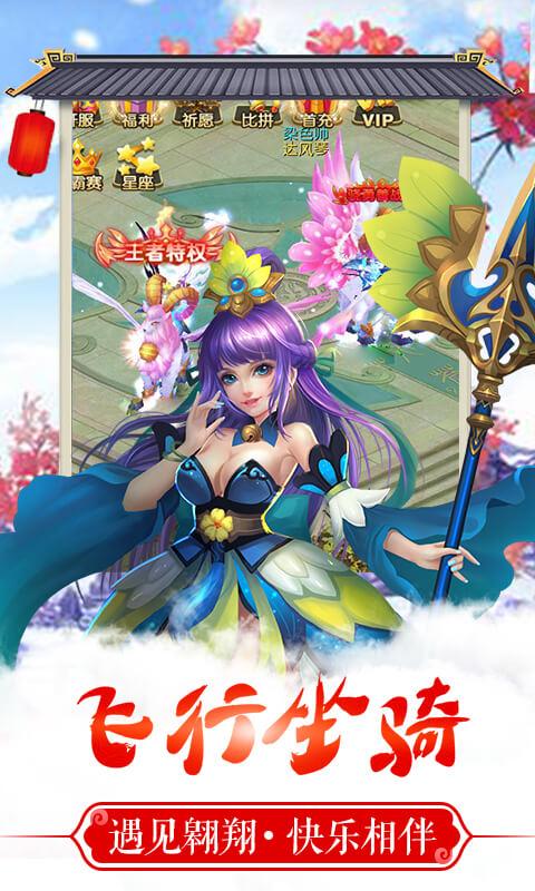 梦幻神语2(BT版)截图2