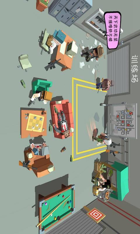 僵尸小镇游戏截图