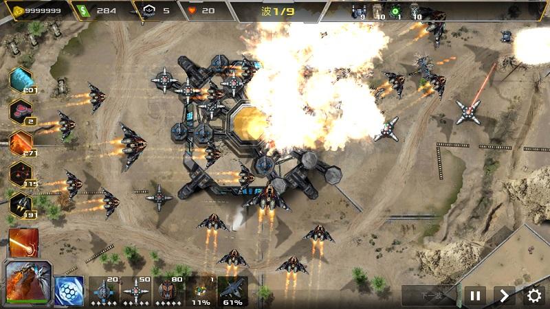 塔防传奇3:未来战争截图5