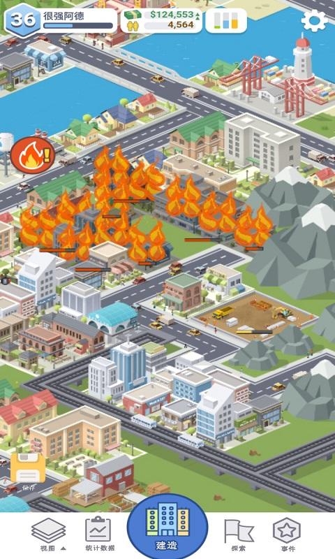 口袋城市截图1