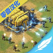 银河之战汉化版图标