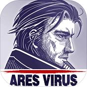 阿瑞斯病毒测试版图标