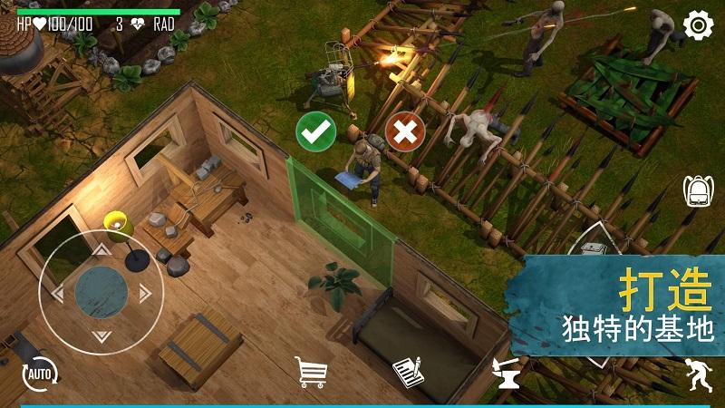 地球末日生存:生死抉择破解版游戏截图