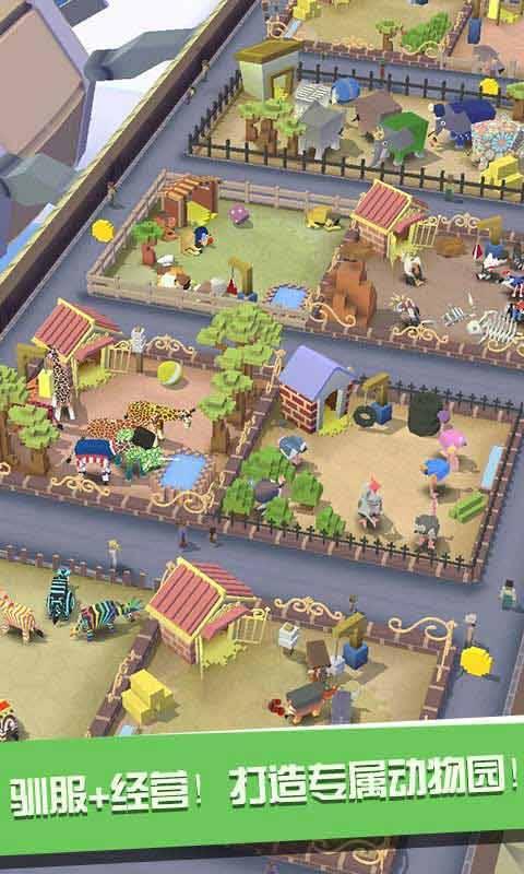 疯狂动物园内购版游戏截图