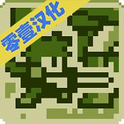 关键勇士VIP : 复古战斗图标