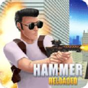 GTA俠盜獵車手:重裝上陣無限子彈版