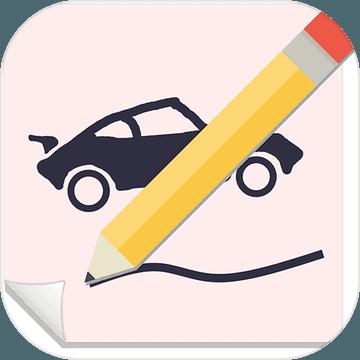 畫個車圖標