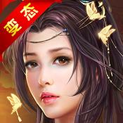 三国闪(官方版)