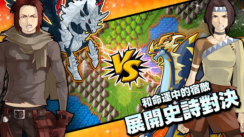 梦幻怪兽破解版游戏截图
