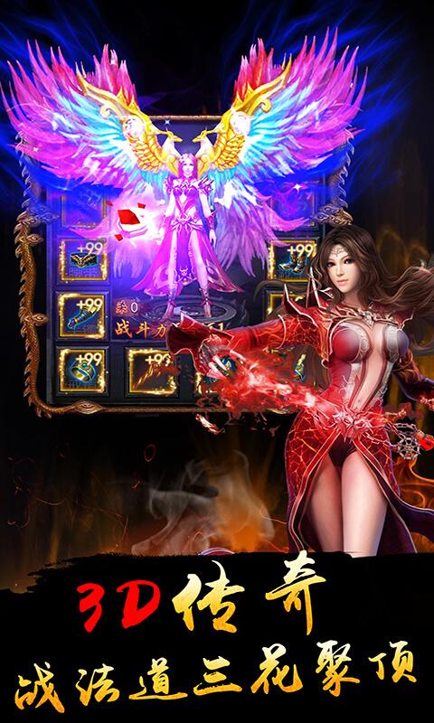 天下龙城官方版游戏截图