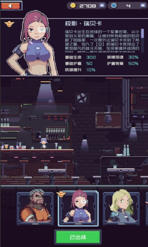 废土忍者游戏截图