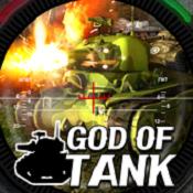 坦克之神无限金币版