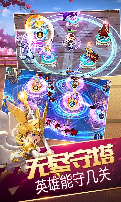 守护城堡游戏截图