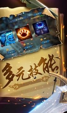 幻想小勇士无限金币钻石版游戏截图
