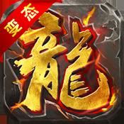 烈火战神(BT版)图标