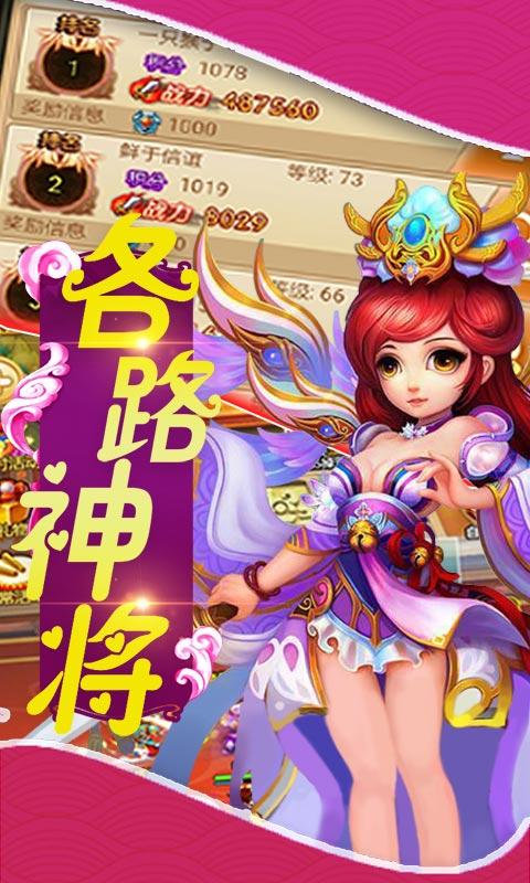 梦幻挂机GM版游戏截图