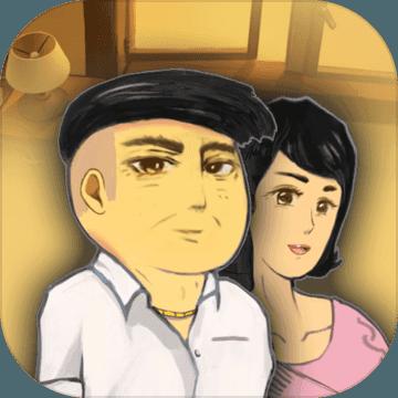 中国式家长免费版图标