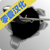梦幻机场图标