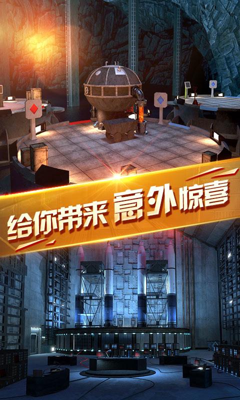 密室逃脱13秘密任务游戏截图