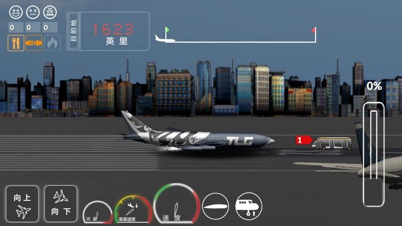 客机模拟截图1