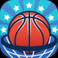 街机篮球明星