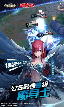 小米超神游戏截图