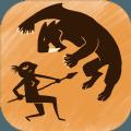 Ancestors stories of Atapuerca图标