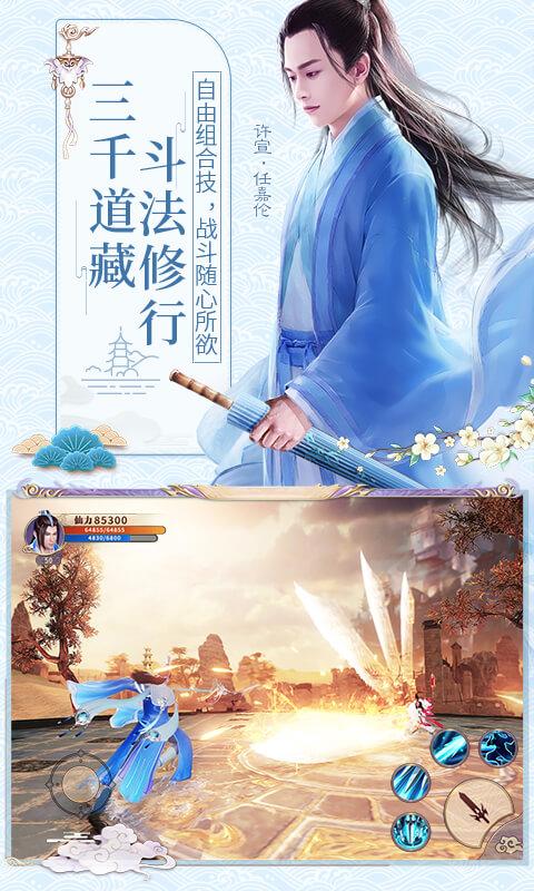 天乩之白蛇传说(官方版)宣传图片
