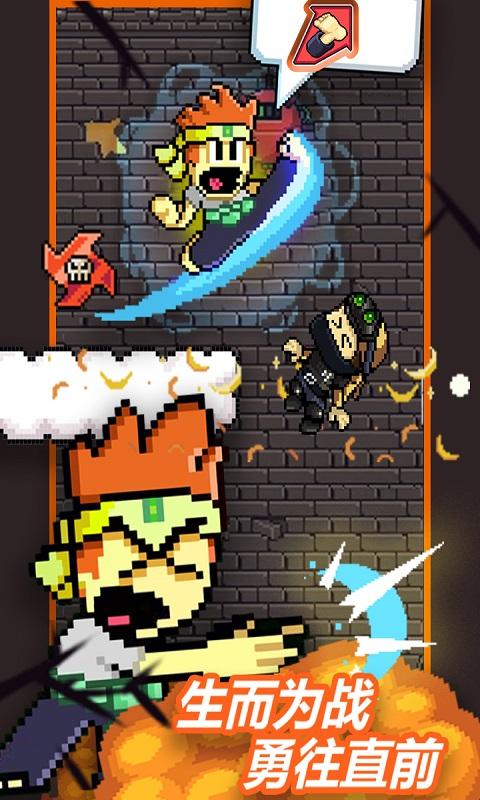 英雄丹无限金币版游戏截图