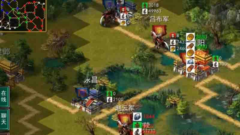 三国古战略游戏截图