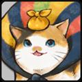 猫咪天堂图标