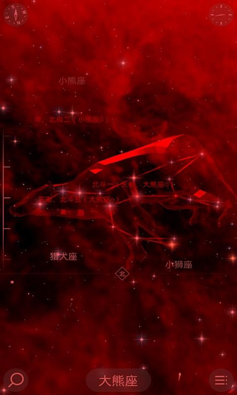 星空漫步2无限内购版游戏截图