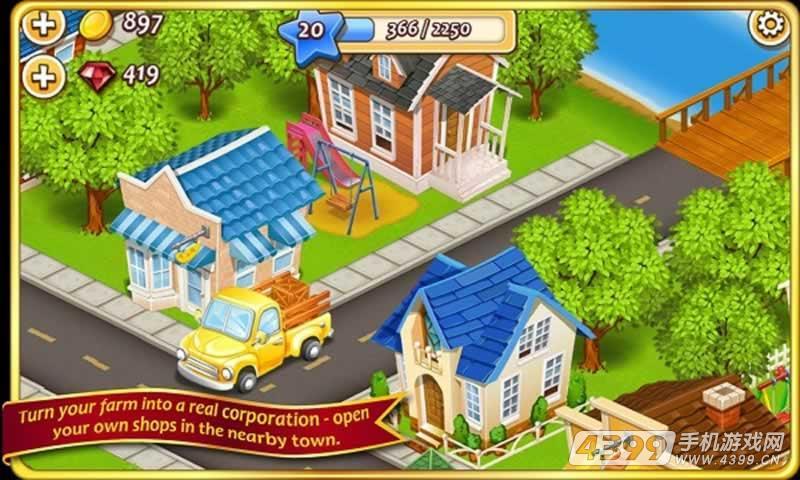 农场小镇无限金币版游戏截图