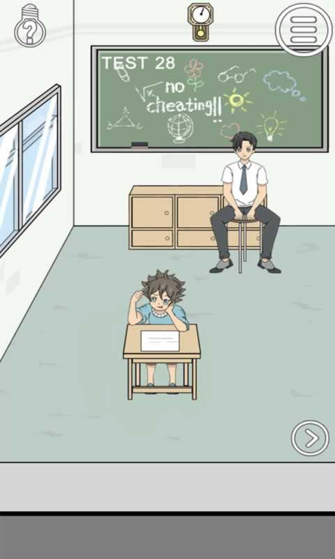 不要被老师发现了游戏截图