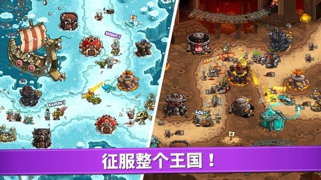 王国保卫战:复仇无限钻石版游戏截图