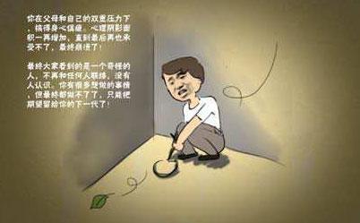 极光代理《中国式家长》手游 重回校园 改变人生